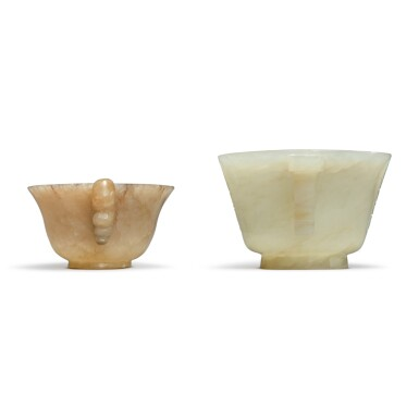View 3. Thumbnail of Lot 92. Two hardstone handled cups, 20th century.