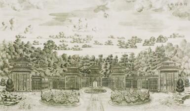 View 14. Thumbnail of Lot 362. A SET OF TWENTY PRINTS OF PALACES, PAVILIONS AND GARDENS AT YUANMING YUAN | 巴黎、1977年 《郎世寧圓明園西洋樓》 一組二十幅 水墨紙本.