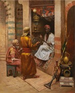 RUDOLF WEISSE | THE ANTIQUES SELLER