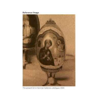 View 3. Thumbnail of Lot 501. A RARE JEWELLED LACQUER EASTER EGG WITH SCENES OF THE TRANSFIGURATION, NIKOLAI EMILIANOV, PROBABLY MOSCOW, 1913.
