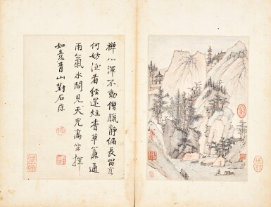 View 6. Thumbnail of Lot 3076. Hongren 1610 - 1664 弘仁1610-1664 | Landscapes and Calligraphies 書畫合璧冊.