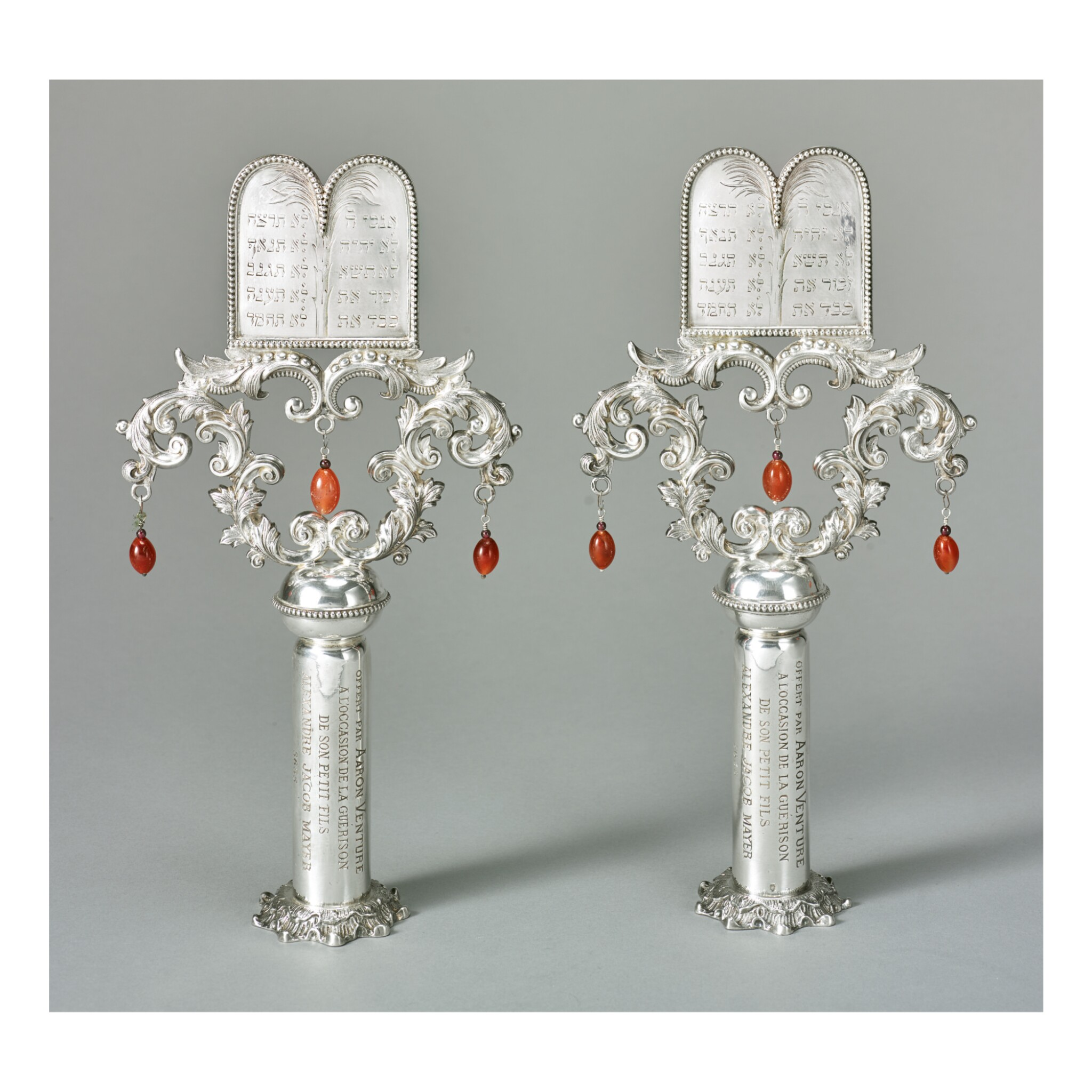View full screen - View 1 of Lot 70. A PAIR OF FRENCH SILVER TORAH FINIALS, MAURICE MAYER, PARIS, CIRCA 1860.