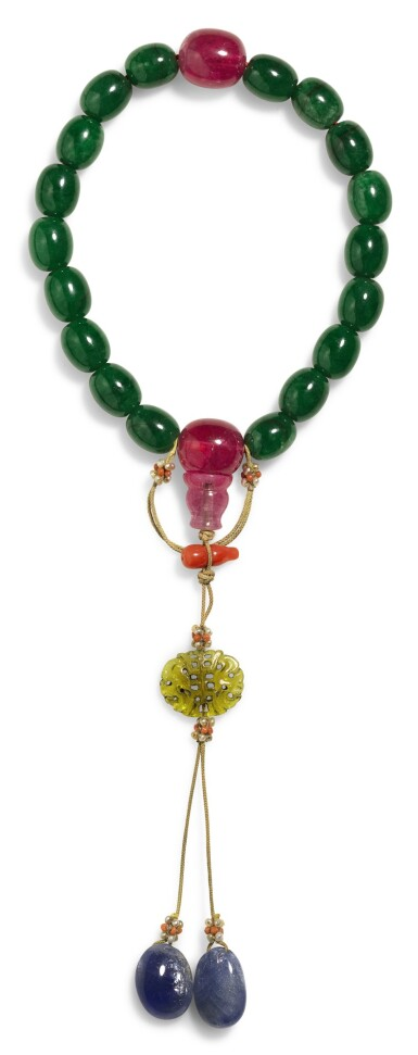View 1. Thumbnail of Lot 301. A JADEITE ROSARY | 翠玉念珠 .