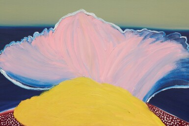 View 2. Thumbnail of Lot 6. Pink Wave .