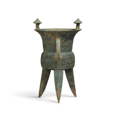 View 3. Thumbnail of Lot 4. An archaic bronze ritual wine vessel (Jia), Middle Shang dynasty   商中期 青銅饕餮紋斝.