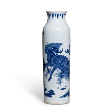 View 1. Thumbnail of Lot 79. A blue and white 'qilin' sleeve vase, 17th century | 十七世紀 青花芭蕉麒麟圖筒瓶.