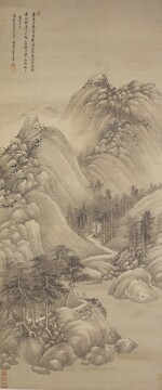WANG HUI 1632-1717 王翬  | LANDSCAPE AFTER DONG YUAN 倣董北苑夏山圖