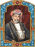 Oman | A group of 5 stained glass designs on 4 mounts, 1996-c.2000