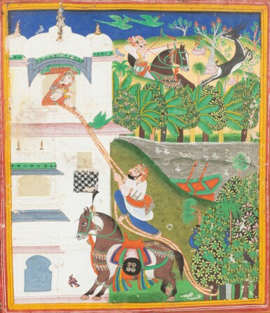 View 5. Thumbnail of Lot 36. INDIA, RAJASTHAN, PAHARI, LATE 18TH CENTURY AND 19TH CENTURY | FIVE INDIAN MINIATURES .