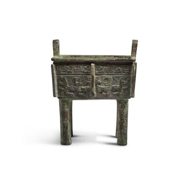 View 3. Thumbnail of Lot 10. An archaic bronze food vessel (Fangding), Early Western Zhou dynasty | 西周初 青銅饕餮紋方鼎.