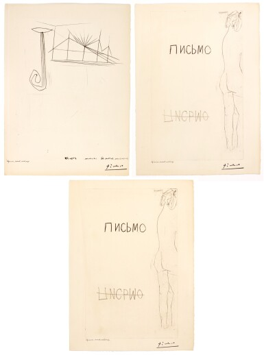 View 1. Thumbnail of Lot 135. PABLO PICASSO | THREE WORKS: PISMO (LETTRE); CARMEN: PLATE XI (B. 462, 541; BA. 785, 807).