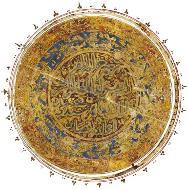 SHARAF AL-DIN ABU 'ABDULLAH MUHAMMAD B. HASSAN AL-BUSIRI (D.1296-97 AD), QASIDA AL-BURDA, EGYPT OR NEAR EAST, DATED 846 AH/1442-43 AD