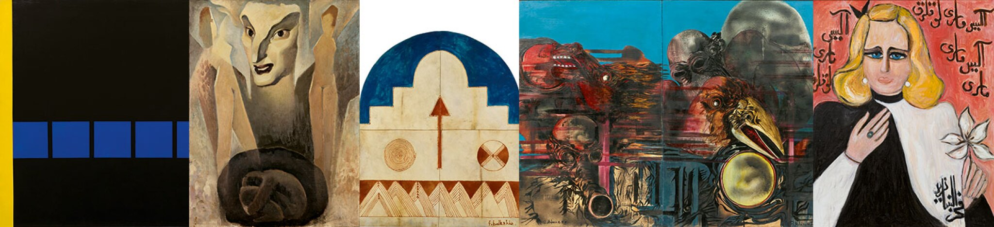 20th Century Art / Middle East