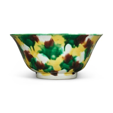 View 1. Thumbnail of Lot 3. A sancai-glazed bowl, Qing dynasty, Kangxi period.