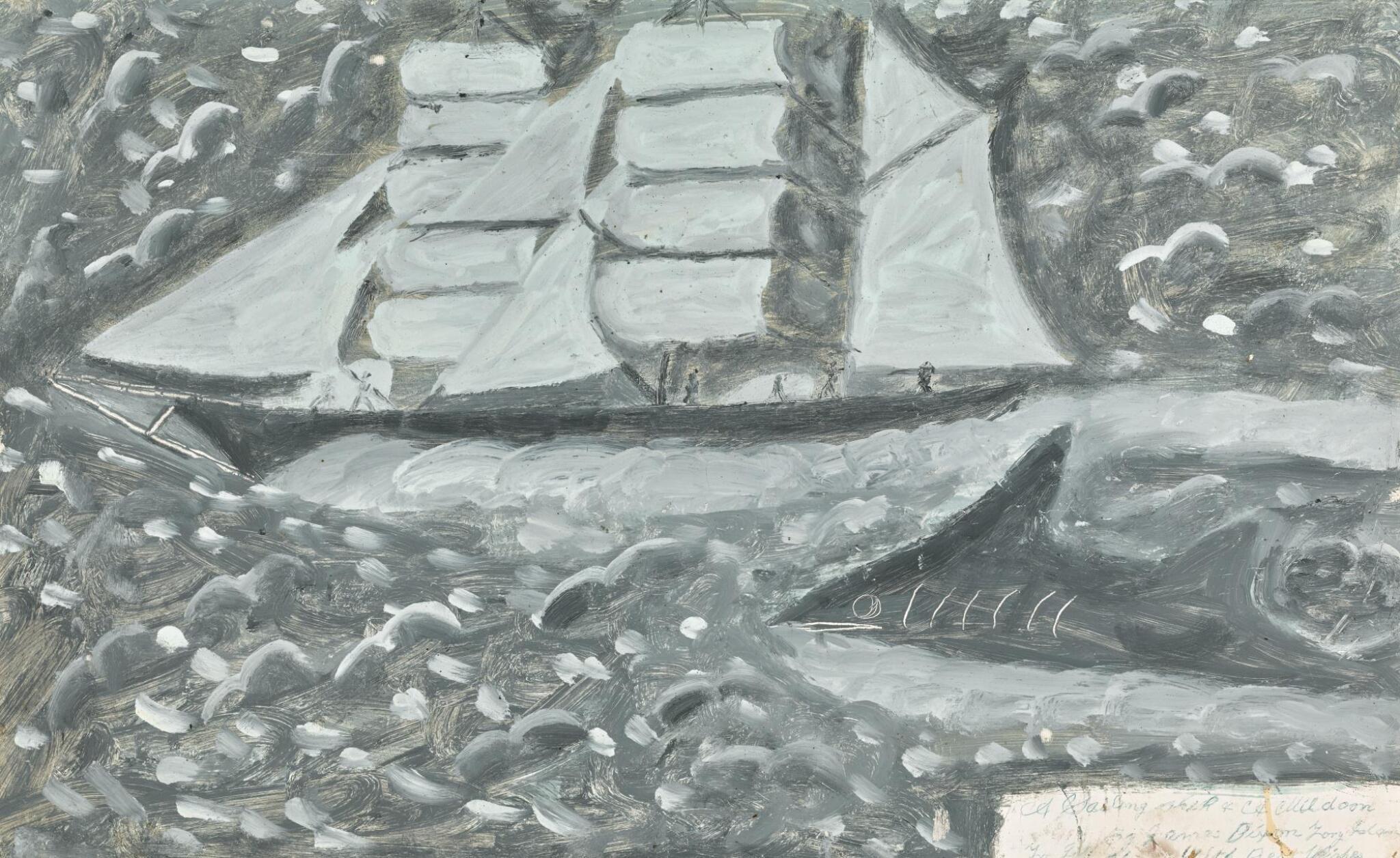 View full screen - View 1 of Lot 5. JAMES DIXON | A SAILING SHIP.