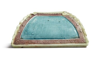 View 2. Thumbnail of Lot 1127. A SQUARE-SECTION TURQUOISE AND AUBERGINE-GLAZED WATERPOT, QING DYNASTY, 19TH CENTURY.