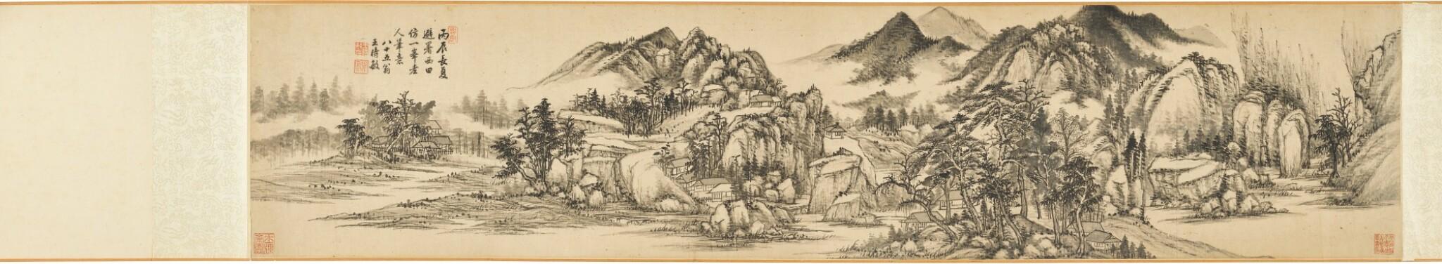 View full screen - View 1 of Lot 3097. Wang Shimin 1592 - 1680 王時敏 1592-1680 | Landscape after Huang Gongwang 仿一峯老人筆意山水.