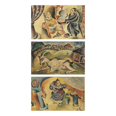 View 1. Thumbnail of Lot 7. ISSACHAR RYBACK | OFFERING A PRESENT, A GOAT AND THE RABBI'S WIFE: 3 PAINTINGS.