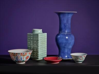 View 6. Thumbnail of Lot 2. A powder-blue-ground gilt-decorated yenyen vase, Qing dynasty, Kangxi period.