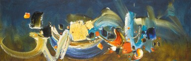 View 1. Thumbnail of Lot 85.  ISMAIL GULGEE | UNTITLED.