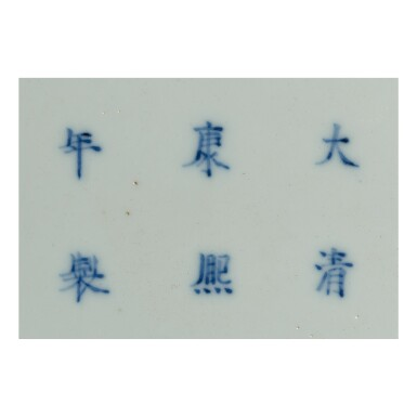 View 7. Thumbnail of Lot 136. A peachbloom-glazed 'beehive' waterpot, Kangxi mark and period   清康熙 豇豆紅釉團龍紋太白尊  《大清康熙年製》款.