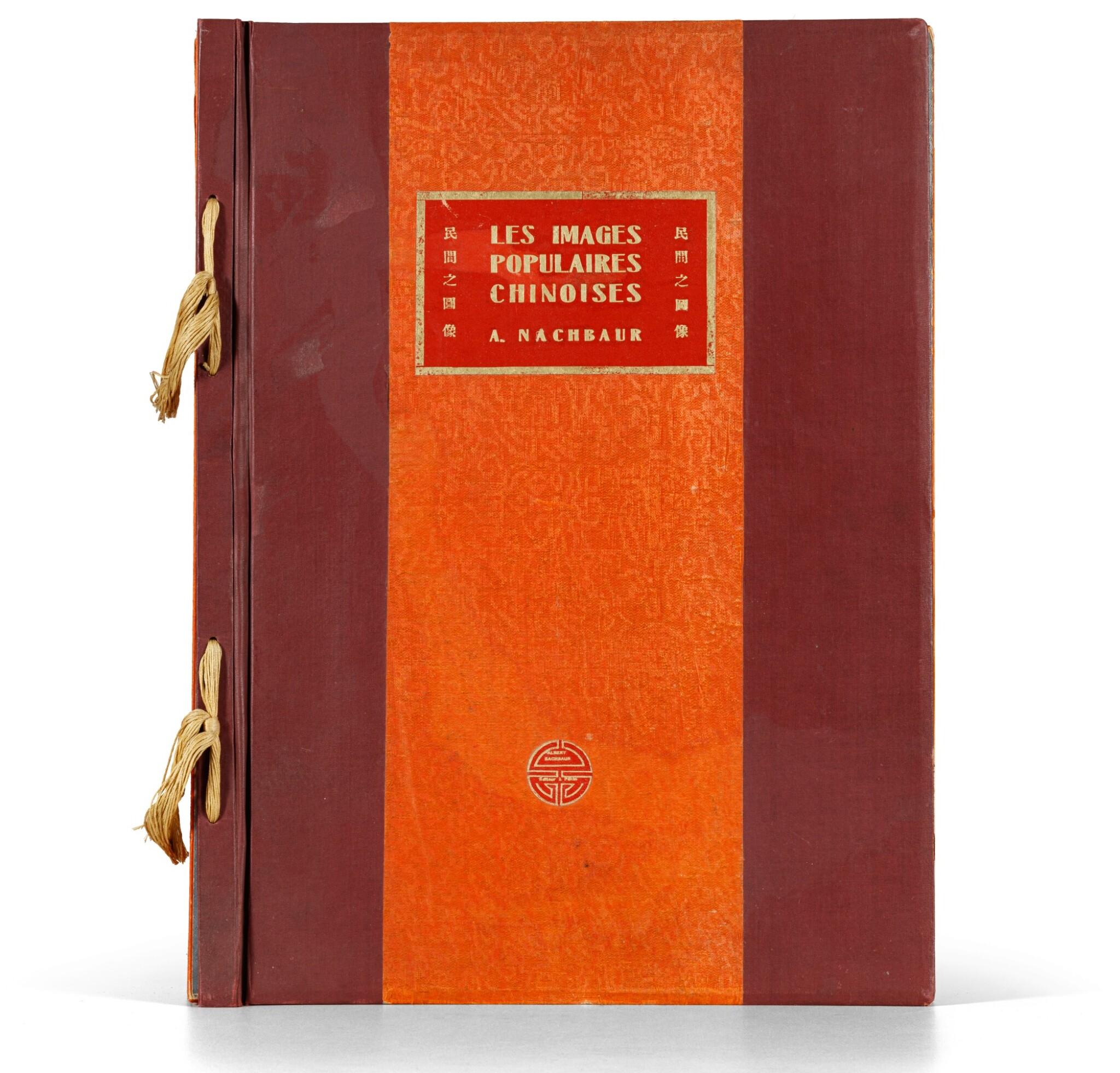 View 1 of Lot 118. Nachbaur, Albert and Wâng Ngen Joûng LES IMAGES POPULAIRES CHINOISES. MÎN, KIE'N, TCHE', T'OU, SIA'NG. [PÉKIN: NA CHE PAO, 1931] | 那世寶、 王恩榮 民間之圖像 1931年 | Nachbaur, Albert and Wâng Ngen JoûngLES IMAGES POPULAIRES CHINOISES. MÎN, KIÉN, TCHÉ, T'OU, SIÁNG. [PÉKIN: NA CHE PAO, 1931].