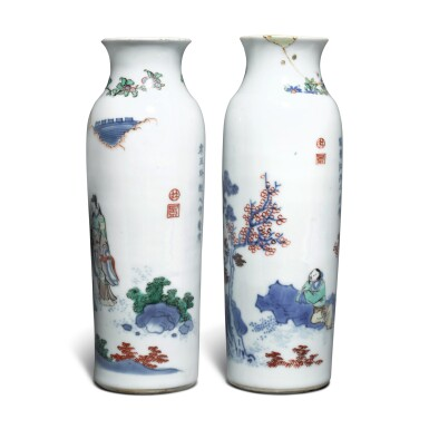 View 4. Thumbnail of Lot 6. A pair of inscribed wucai sleeve vases, Qing dynasty, Kangxi period.