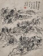 Huang Binhong 黃賓虹  | Landscape After Northern Song Master  枯墨山水
