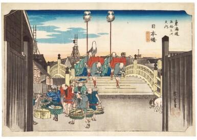 UTAGAWA HIROSHIGE I (1797–1858), EDO PERIOD, 19TH CENTURY   NIHONBASHI: MORNING SCENE (NIHONBASHI, ASA NO KEI)
