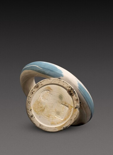 View 3. Thumbnail of Lot 7. Lampe femme (See A. R. 294-295, 298-299).