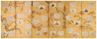 ANONYMOUS, EDO PERIOD, 18TH CENTURY | 18 POETS AND POEMS AMONG MAPLE BRANCHES