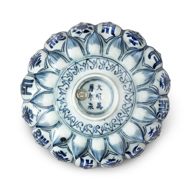 View 2. Thumbnail of Lot 86. A molded blue and white 'lotus' dish, Mark and period of Wanli | 明萬曆 青花花卉梵文蓮式盤 《大明萬歷年製》款.