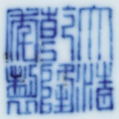 View 8. Thumbnail of Lot 13. DEUX JARRES COUVERTES EN PORCELAINE BLEU BLANC ÉMAILLÉE VERT MARQUES ET ÉPOQUE QIANLONG | 清乾隆 青花綠釉龍紋蓋罐兩件 《大清乾隆年製》款 | Two green-enamelled 'dragon' jars and covers, Qianlong seal marks and period .