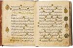 AN ILLUMINATED QUR'AN, EGYPT OR SYRIA, MAMLUK, FIRST HALF 14TH CENTURY