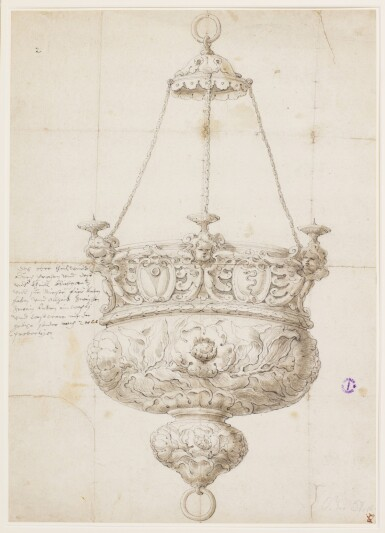 GERMAN SCHOOL, 17TH CENTURY | Design for the remodeling of a church lamp with unidentified arms