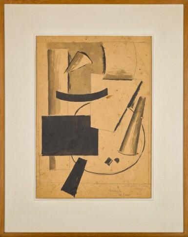 View 2. Thumbnail of Lot 79. Composition pour sculpture.