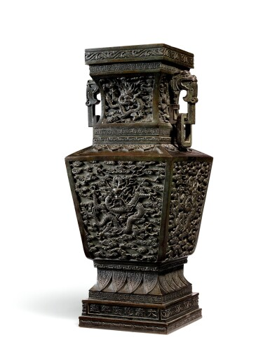 View 2. Thumbnail of Lot 3605. An important and very rare pair of imperial bronze 'dragon and phoenix' vases Mark and period of Qianlong | 清乾隆 御製龍鳳呈祥雙活環耳銅方壺一對 《大清乾隆年造》款.