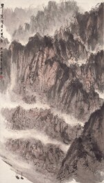 Fu Baoshi 傅抱石 | Sailing Along the Mighty Gorges 瞿塘煙月