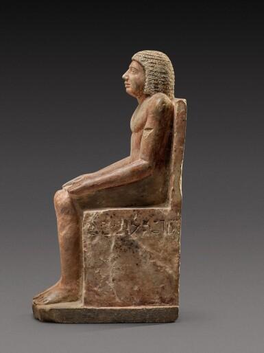 View 5. Thumbnail of Lot 54. An Egyptian Polychrome Limestone Figure of Hem-Min, 6th Dynasty, 2360-2195 B.C.  .