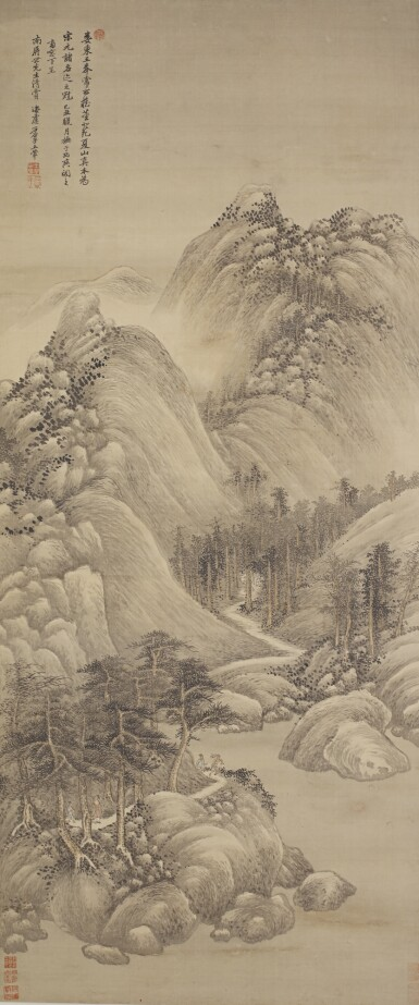 View full screen - View 1 of Lot 2523. WANG HUI 1632-1717 王翬  | LANDSCAPE AFTER DONG YUAN 倣董北苑夏山圖.