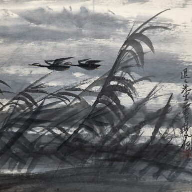 View 1. Thumbnail of Lot 2524. Lin Fengmian 林風眠 | Geese Flying Over Reed Pond 葦塘雁過.