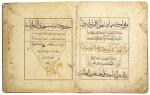 AN ILLUMINATED QUR'AN JUZ (XXIX), COPIED BY ZAYN AL-'ABIDIN B. MUHAMMAD AL-KATIB, PERSIA, AQQOYUNLU, DATED 888 AH/1483 AD