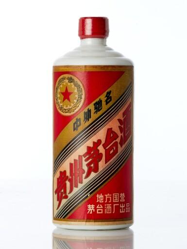 View 1. Thumbnail of Lot 5523. 1983-1986年產五星牌內銷貴州茅台酒(地方國營)Kweichow Moutai circa 1983 - 1986 NV (1 BT50)        .