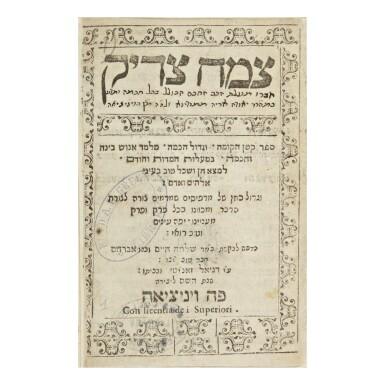 View 2. Thumbnail of Lot 40. TSEMAH TSADDIK (ETHICAL PARABLES), [RABBI LEON MODENA], VENICE: DANIEL ZANETTI, 1600.