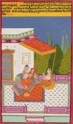 AN ILLUSTRATION FROM A RAGAMALA SERIES: DHANASRI RAGINI, INDIA, RAJASTHAN, BUNDI, LATE 18TH CENTURY