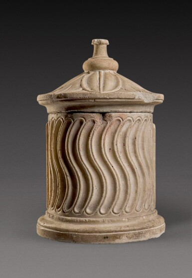 View 2. Thumbnail of Lot 63. A Roman Marble Cinerary Urn inscribed for Lucius Versenus Paulinus, 1st/2nd Century A.D..