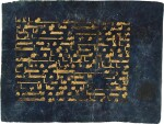 A LARGE QUR'AN LEAF IN GOLD KUFIC SCRIPT ON BLUE VELLUM, ANDALUSIA, NORTH AFRICA OR NEAR EAST, 9TH-10TH CENTURY AD