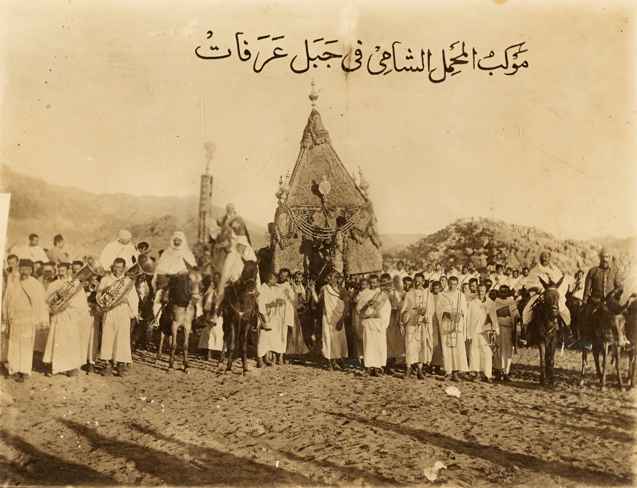 View full screen - View 1 of Lot 177. Mecca--Mirza. Twelve photographs of Mecca and Medina. early 20th century.