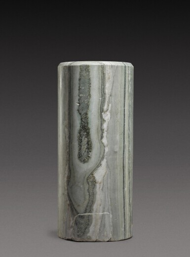 View 3. Thumbnail of Lot 118. Italian, possibly 18th century   Column.