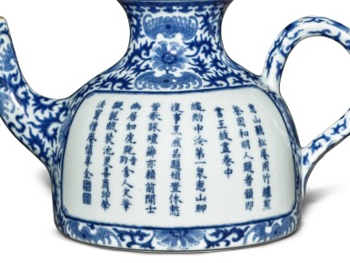 View 7. Thumbnail of Lot 76. An imperially inscribed blue and white 'Mount Hui Temple' teapot and cover, Seal mark and period of Qianlong | 清乾隆 青花御題詩烹茶圖闊底壺 《大清乾隆年製》款.